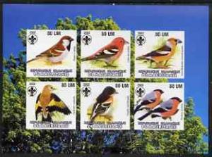 MAURITANIE SHEET IMPERF BIRDS