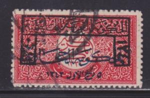 Saudi Arabia Scott #'s L71 VF used neat cancel scv $ 110 ! see pics !