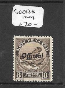 NEW ZEALAND (P1712B) 8D LIZZARD OFFICIAL  SG O128  M0G