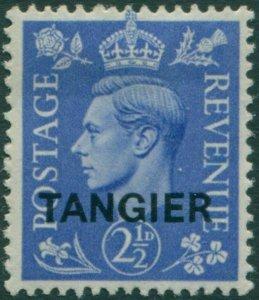 Morocco Agencies Tangier 1949 SG262 2½d light ultramarine KGVI MLH