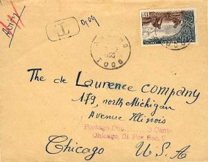 Togo 15F Gathering Palm Nuts 1955 to Chicago, Ill.  Cancel unreadable.  Short...