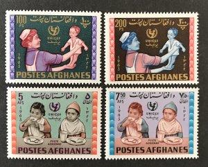 Afghanistan 1964 #673//e, MNH, CV $4.85