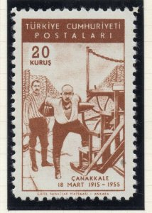 Turkey 1955 Early Issue Fine Mint Hinged 20k. NW-18222