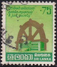 Sri Lanka 847 USED