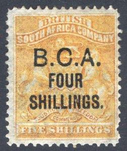 Nyasaland BCA 1892 4s on 5s Yellow SG 19 Scott 19 MM/MH Cat £100($130)