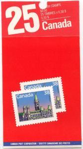 Canada - 1988 38c Lunch Saver Booklet VF-NH #BK103b