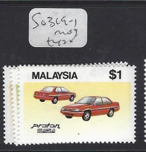 MALAYSIA     (P0801BB)  CARS  SG 319-321    MOG