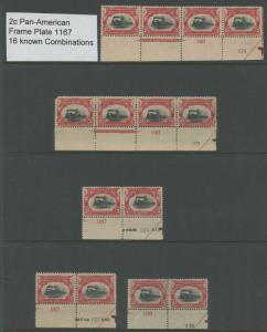 #295 PAN-AMERICAN FRAME # 1167 (5) DIFF. COMBINATIONS CV $445 BS7683