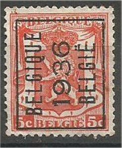 BELGIUM 1935, used 5c, Coat of Arms Scott 266