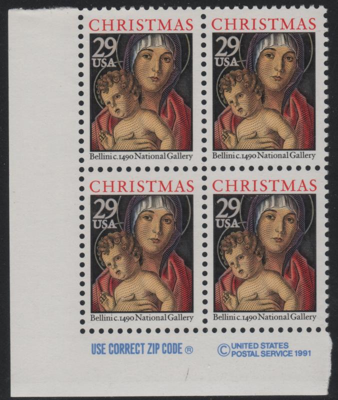 Scott 2710 Christmas Zip Block MNH