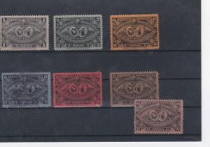 Guatemala 1897 Poorbacks Stamps Ref: R5323
