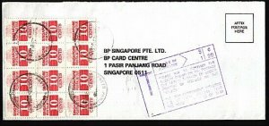 SINGAPORE 1993 taxed cover with postage dues. PASAR PANJANG cds...........95501