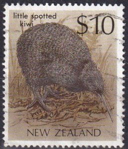 New Zealand #930 F-VF Used   CV $6.75 (Z1425)