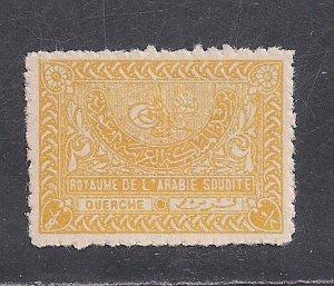 SAUDI ARABIA SC# 159 VF/MOG