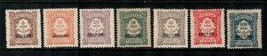 Azores #J1-J7  Mint  Scott $26.80