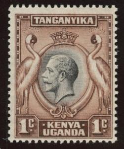 Kenya Uganda and Tanganyika KUT Scott 46 MNH** gum has yellowed with age