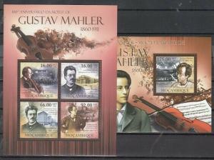 Mozambique, 2011 issue. Composer G. Mahler sheet & s/sheet.