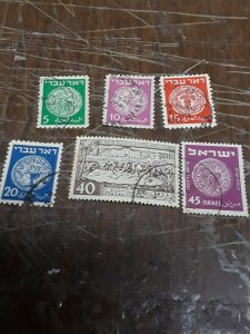 1956 Isreal Coin issue Short Set Used