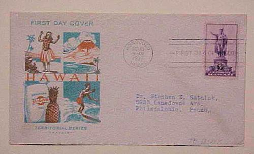 HAWAII FDC 1937  #799- 68 VOLCANO,SURFING,PINEAPPLE CACHET