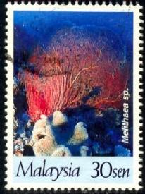 Coral, Melithaea, Malaysia stamp SC#633 used