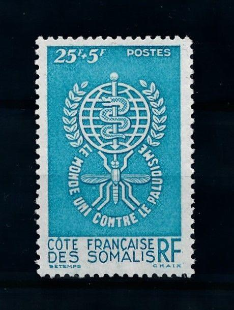 [70650] French Somali Coast 1962 Fight against Malaria Mosquito  MNH