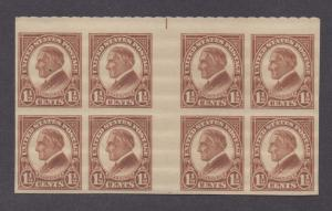 **US, SC# 631 MNH, VF, Gutter Block of 8, Dash at Top, Imperf, CV $350.00