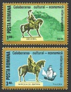 Romania 2767-2768,MNH.Michel 3514-3515. Inter-European cooperation,1978.Statues.