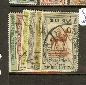 THAILAND (P1502B)  KING HORSEMAN 6 VALUES TO 20T SC118-123 VFU