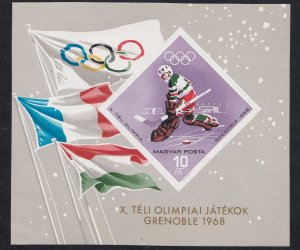 Hungary # 1871, Grenoble Winter Olympics, Imperf Souvenir Sheet, NH, 1/2 Cat.