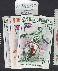 DOMINICAN REPUBLIC   (PP1601BB)   SC  B26-30   IMPERF  MNH