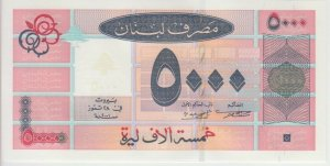 LEBANON # 79 BANKNOTE - PAPER MONEY 5000 LL 2001 NEW UNCIRCULATED