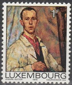 Luxembourg #559 MNH F-VF (V1905)