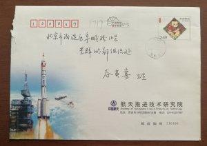 Carrier rocket launching,astronaut,spacecraft,CN 09 space liquid propulsion PSE