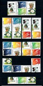 [92480] Benin 1996 Olympic Games Beijing Labels Diff. Sport Very Rare MNH