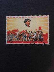 China culture revolution stamp, Genuine, RARE, List #302
