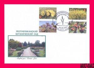 TRANSNISTRIA 2021 Nature Flora Plants Flowers Berries Botanical Garden FDC