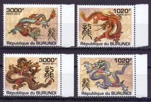 Burundi. 2011. Chinese New Year of the Dragon. MNH.