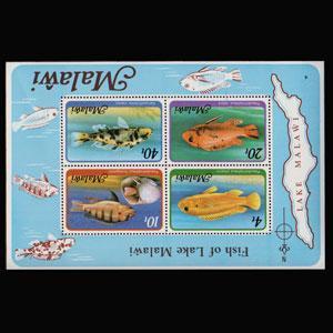 MALAWI 1977 - Scott# 310a S/S Lake Fish NH