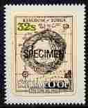 Tonga - Niuafo'ou 1983 Map32s self-adhesive opt'd SPECIME...