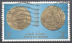 Qatar ~ #922c ~ Ancient Coins ~ Used