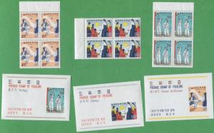 4 Sets of 1967 Korea Stamps 561 - 563 & 561a - 563a Cat Value $93 Shuttlecook