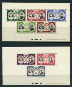 MONACO  SCOTT#366/70 1956 RAINIER GRACE WEDDING SET OF 2 SOUVENIR SHEET  MINT NH
