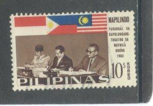 Philippines 937  Used