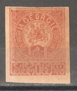 Georgia 1919,1R Imperf,Sc 17,Mint LH*
