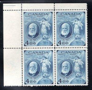 Scott 274, Canada, Alexander Bell, 4c, corner block of 4, MNHOG,deep blue, 1947