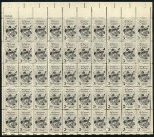 Religious Freedom Sheet of Fifty 3 Cent Postage Stamps Scott 1099