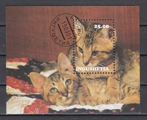 Ingushetia, 2001 Russian Local. Cats s/sheet. Canceled, C.T.O.