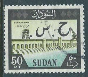 Sudan, Sc #O74, 50pi Used