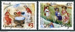 Stamps Serbia, 2016, Christmas, Set, MNH, Mi# 693/94