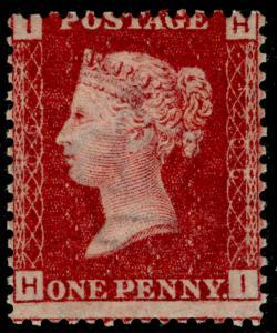 SG43, 1d rose-red PLATE 206, NH MINT. Cat £70+ HI